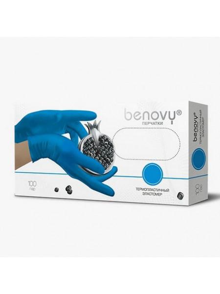 Перчатки термопластичный эластомер BENOVY, L, голубые, 200штук/100пар